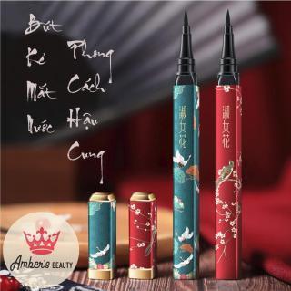 Kẻ Mắt Nước Eyeline Phượng Hoàng Hậu Cung Shu Nv Hua L1620 thumbnail