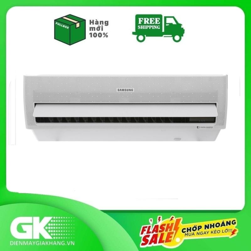 Điều hòa Samsung 12.000BTU 1 chiều Inverter AR13NVFXAWKN/X chính hãng