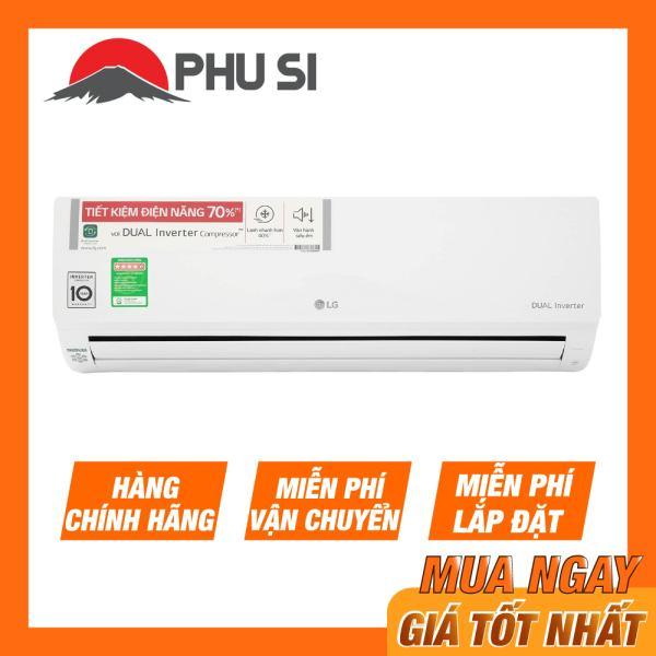 Bảng giá Điều Hòa Inverter LG V10APH (9.200Btu) - Hàng Chính Hãng
