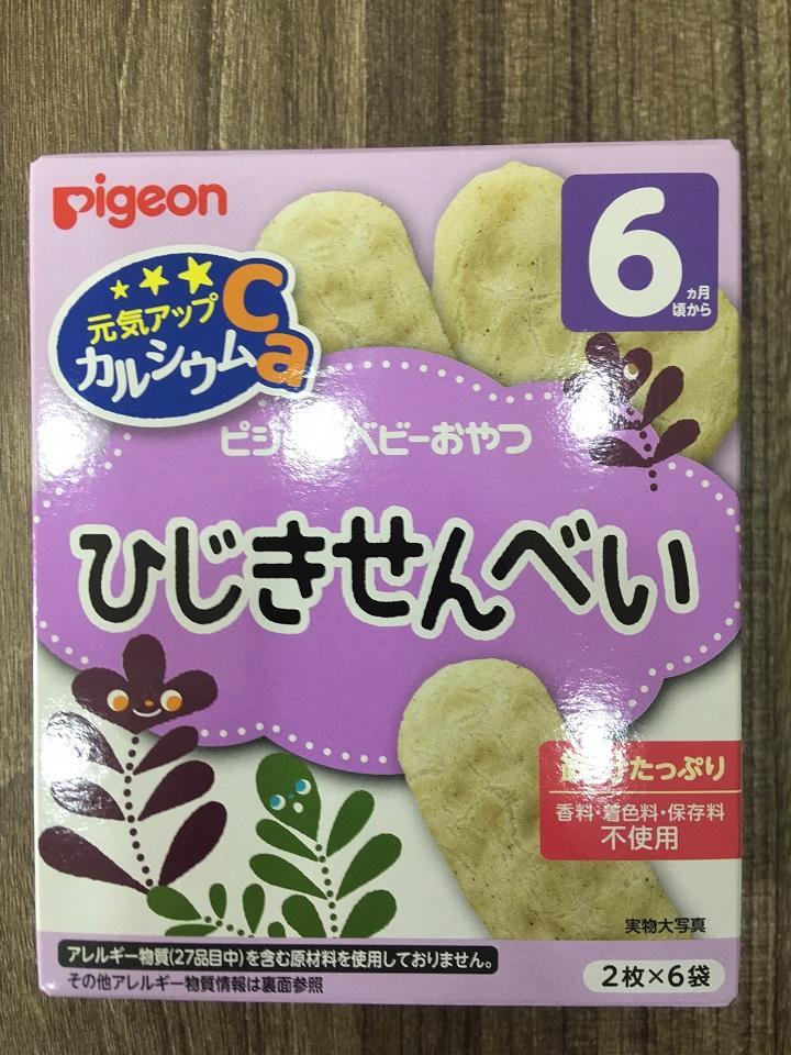 Bánh ăn dặm pigeon vị rong biển cho bé từ 6 tháng. Date: T6-2020