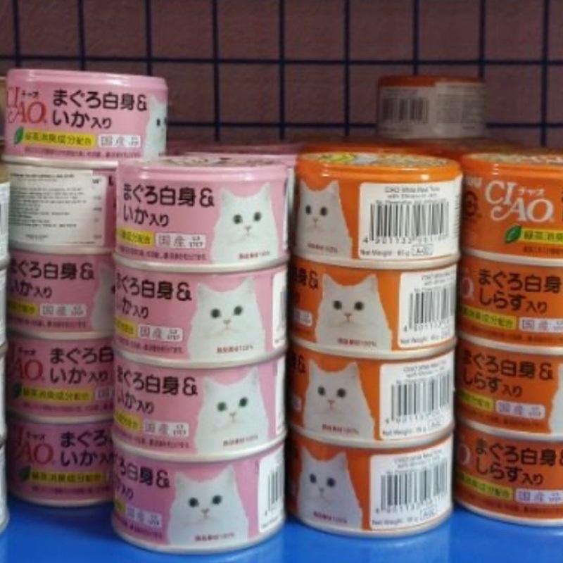Combo 10 Pate Ciao lon hàng Nhật cho mèo