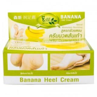 [KHUYÊN MÃI] Kem trị nứt gót chân The banana Cream heels giúp ngăn chặn và làm giảm nứt gót chân (tặng mạt nạ dưỡng da cao cấp khi mua 2sp) thumbnail