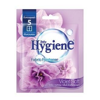 Túi thơm Hygiene Violet Soft Thái Lan 8G