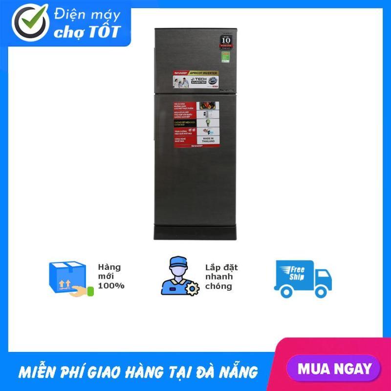 Tủ lạnh Sharp Inverter 196 lít SJ-X201E-DS