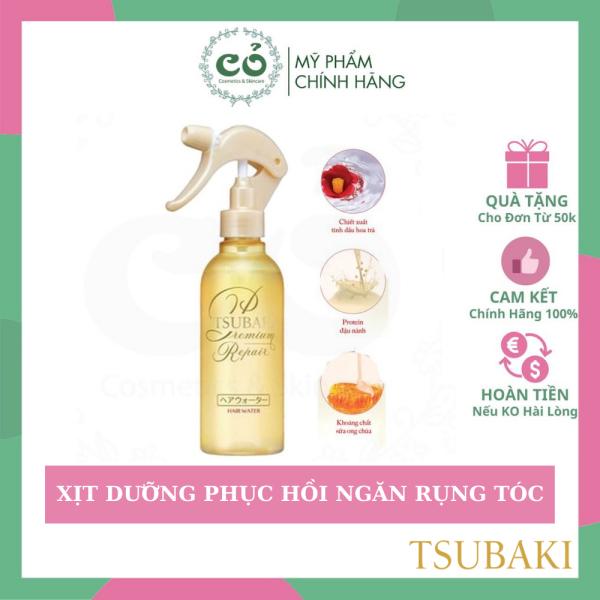Xịt dưỡng tóc phục hồi hư tổn Tsubaki Premium Repair Hair Water (220ml)