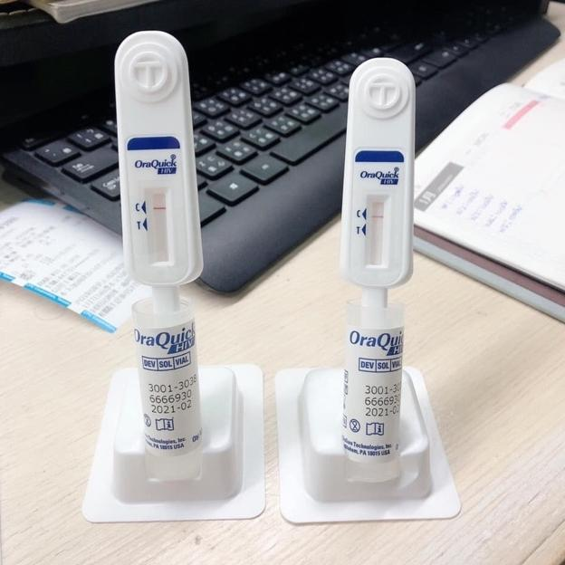 Bộ Que xét nghiệm TEST HIV tại nhà ORAQUICK (xét nghiệm bằng dịch miệng, không lấy máu) độ chính xác cao, tiện lợi - AdamZone nhập khẩu