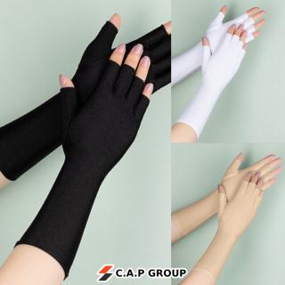 Găng bao tay chống nắng Nữ và Nam dài tay xỏ hở ngón chống tia UV phong cách thời trang Mùa hè - Tất vớ tay thun lạnh phong cách thời trang Hàn Quốc thumbnail