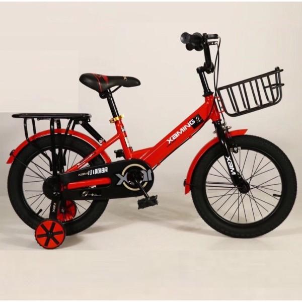 Mua (SỈ LẺ TOÀN QUỐC)-Xe đạp trẻ em Xaming size 18 inch dành cho bé 5-9 tuổi có giỏ, gác baga và bánh phụ