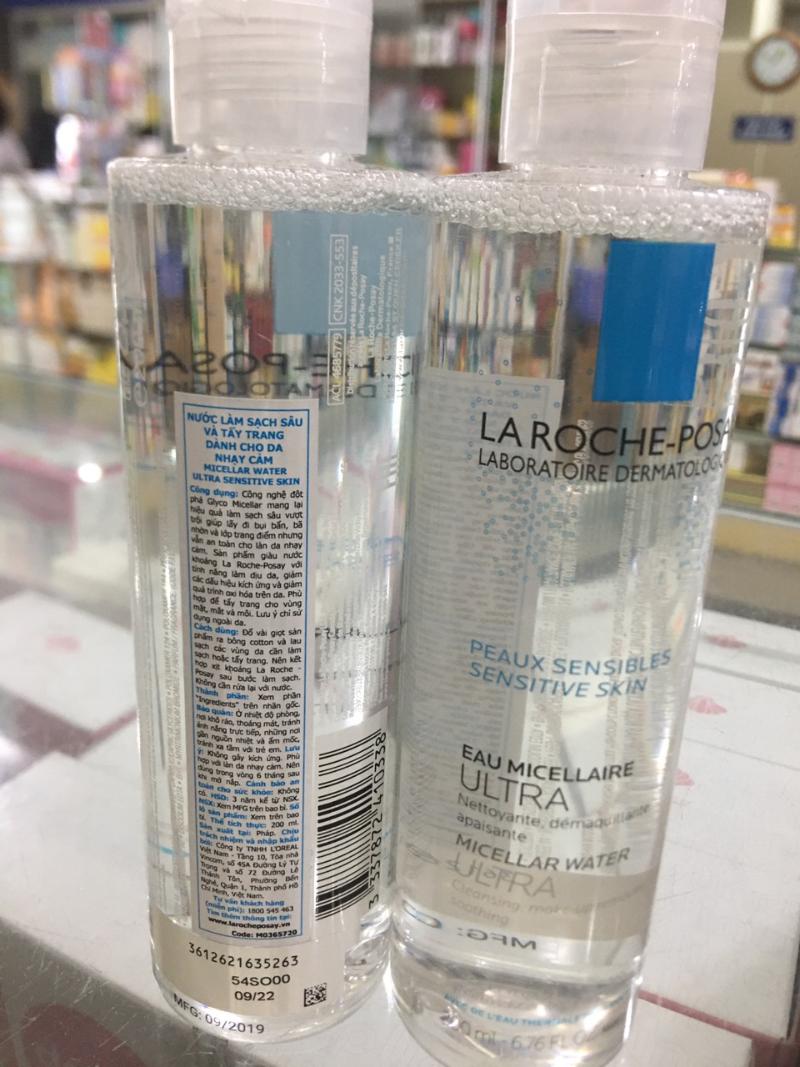 Nước làm sạch sâu và tẩy trang cho da nhạy cảm Micellar Water Ultra Sensitive Skin 200ml