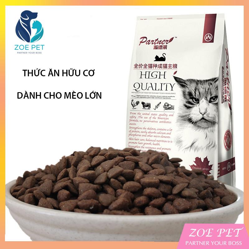 Thức ăn hạt cho mèo trưởng thành organic - Túi 1,5 kg, hạt bổ sung chất sơ và chất dinh dưỡng giúp bé giảm nguy cơ sỏi thận, khỏe mạnh hoạt bát, giúp lông mượt