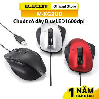 [HCM]Chuột BlueLED 1600dpi ELECOM M-XG2UB HÀNG CHÍNH HÃNG thumbnail