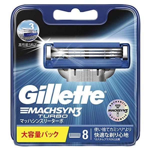 Vỉ 08 lưỡi dao cạo râu Gillette Mach 3 Turbo (Hàng nội địa Nhật)