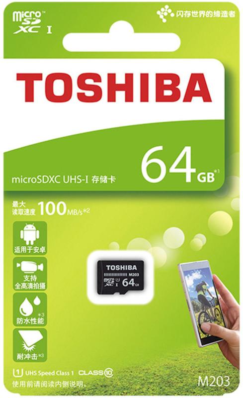 Thẻ nhớ MicroSDXC Toshiba M203 UHS-I U1 64GB 100MB/s chuyên camera và điện thoại