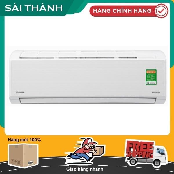 Máy lạnh Toshiba Inverter 1 HP RAS-H10X3KCVG-V - Bảo hành 2 năm