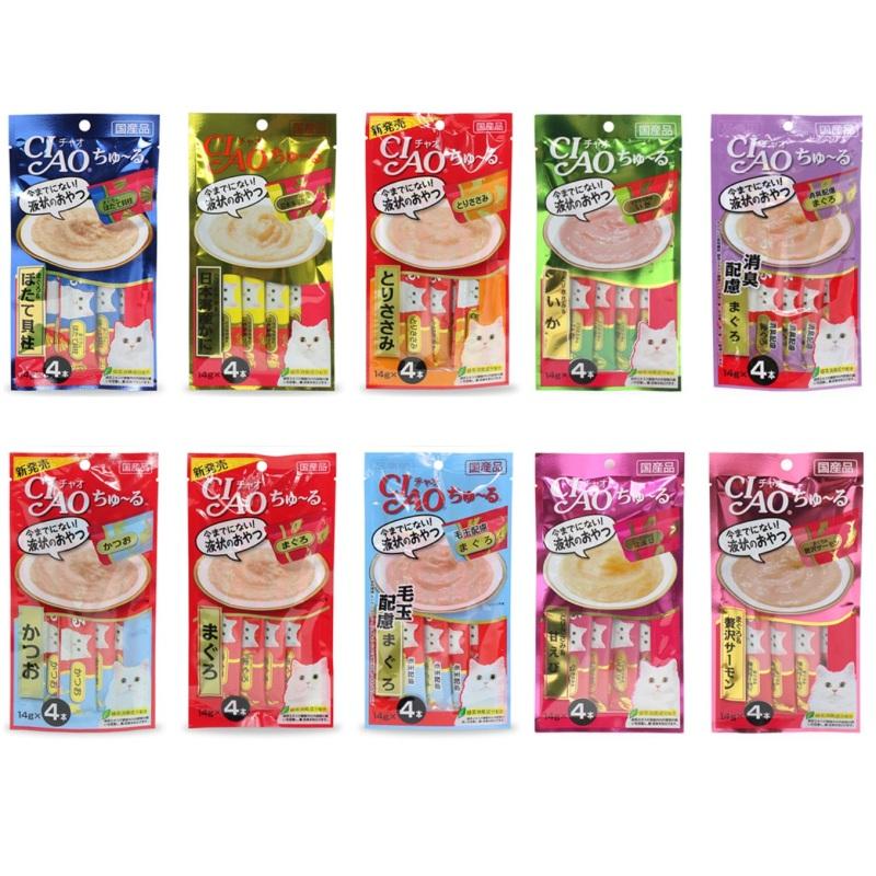 CIAO CHURU - Combo 10 gói snack súp thưởng cho mèo (giao vị ngẫu nhiên)