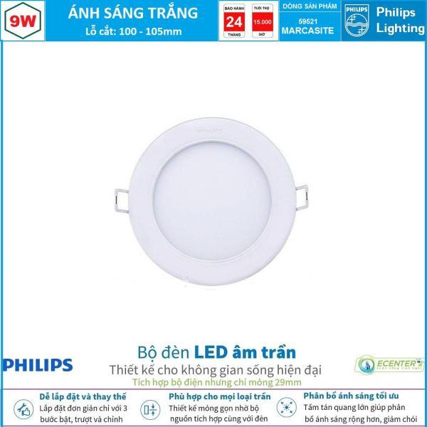 Đèn Led Âm trần 9W Philips Downlight 59521 MARCASITE D100 ( Ánh Sáng Trắng & Trung Tính & Vàng )