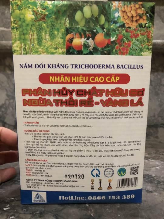 Nấm Trichoderma Bacillus MỚI túi 1kg