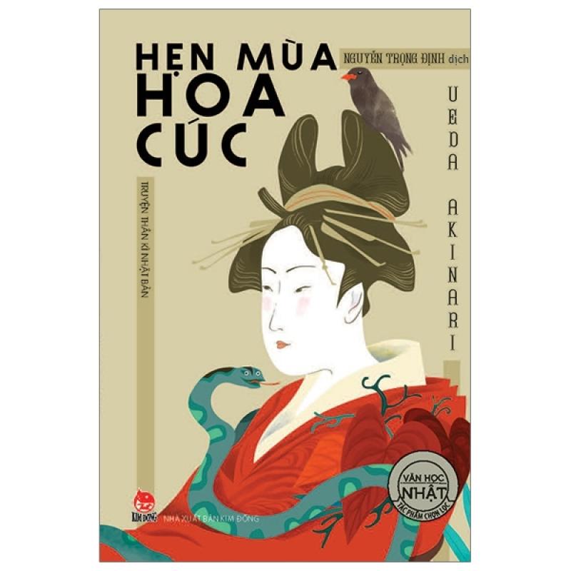 Fahasa - Tác Phẩm Chọn Lọc - Văn Học Nhật Bản: Hẹn Mùa Hoa Cúc (Tái Bản 2019)