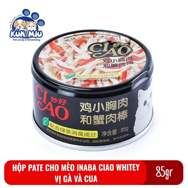 Thức ăn Pate cho mèo Inaba Ciao Whitey hộp 85g Vị gà và cua