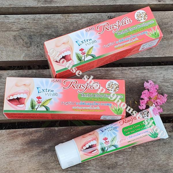 01 TUÝP Kem Trắng Răng Isme Rasyan Herbal Clove Toothpast with Aloe Vera & Guava Leaf Thái Lan 100gram