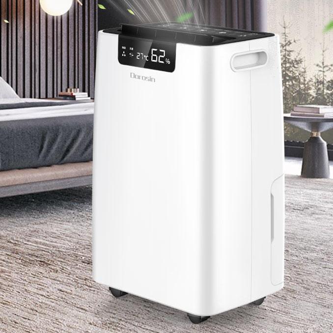 Giá Máy hút ẩm lọc không khí Dorosin công suất lớn 60L/ngày- Máy hút ẩm sấy khô quần áo-Máy hút ẩm công nghiệp-máy hút ẩm gia đình-Bảo hành 1 năm