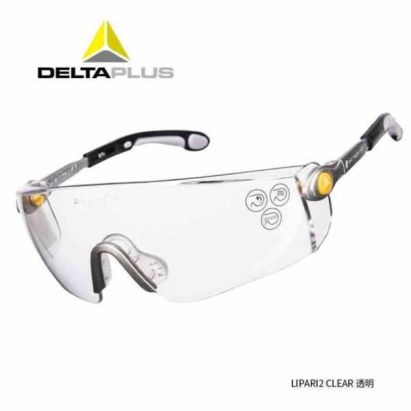 Kính bảo hộ Delta Plus LIPARI2