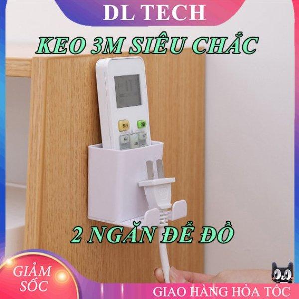 Giá đỡ Hộp để điện thoại remote điều khiển và cố định dây sạc khi sạc treo đồ dán tường GDT2 DL TECH