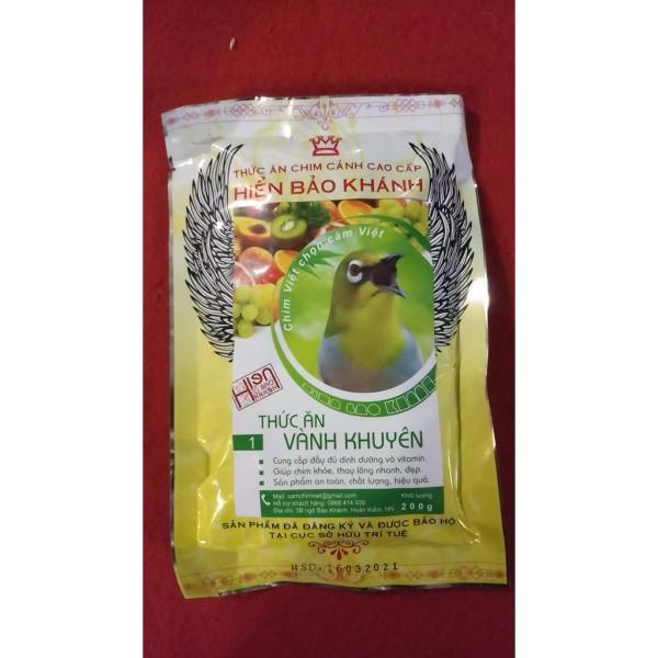 Cám Vành Khuyên Hiển Bảo Khánh (Số 1) 200gr - Thức Ăn Chim Cao Cấp
