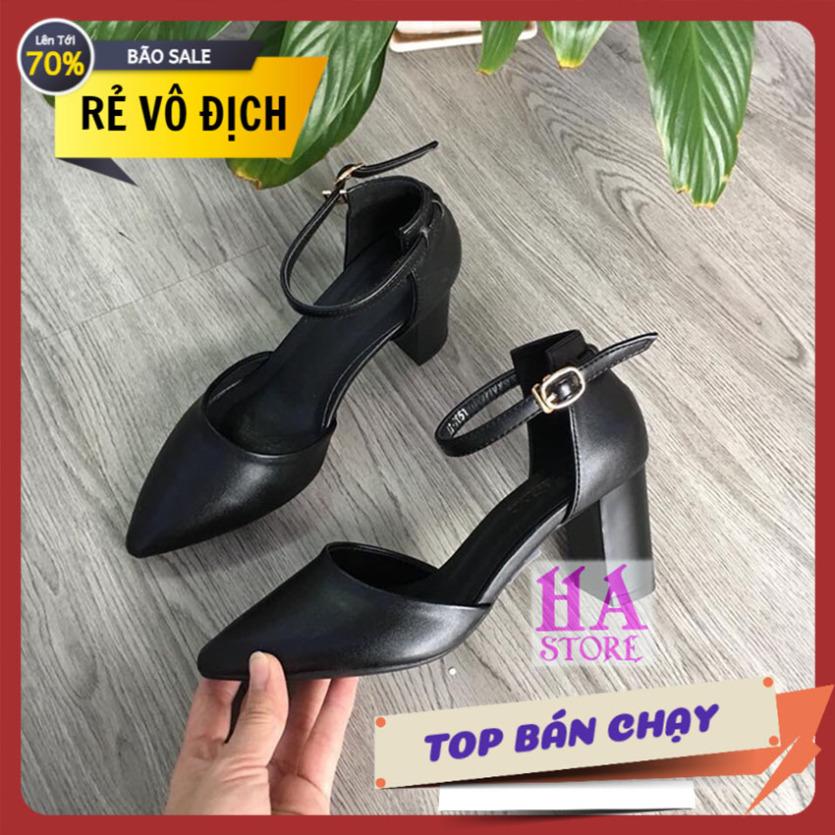 Giày cao gót 5cm mũi trơn kiểu dáng công sở giá rẻ