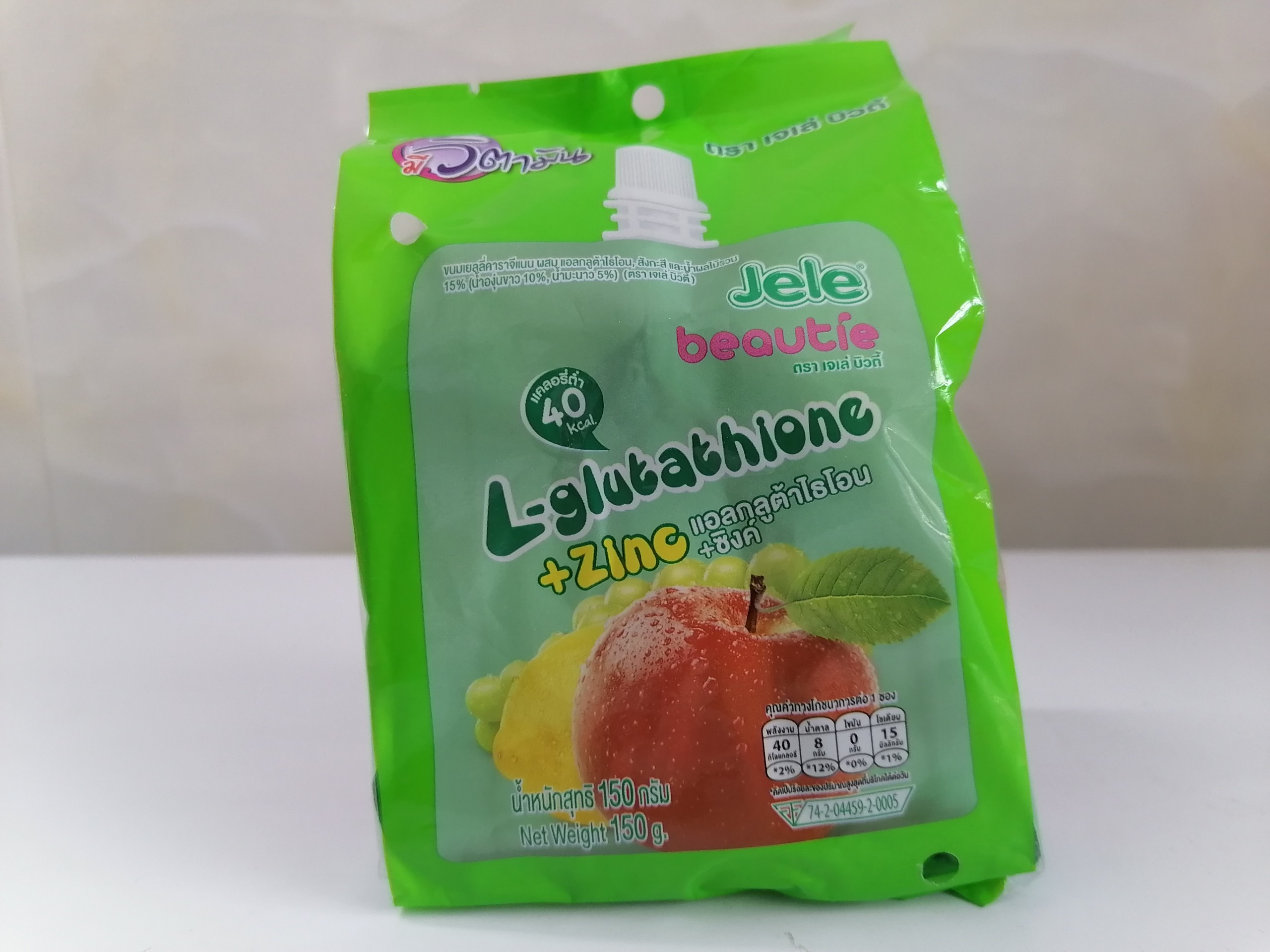Nước ép trái cây thạch L-Glutathione JEJE BEAUTIE BRAND Jelly Carageenan with L-Glutathione, Zinc and 15% Mixed Fruit Juice 150g x3 (halal)