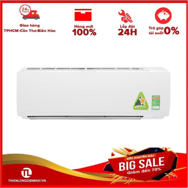 [Trả góp 0%]Máy lạnh Daikin Inverter 2.5 HP FTKC60UVMV Mẫu 2019