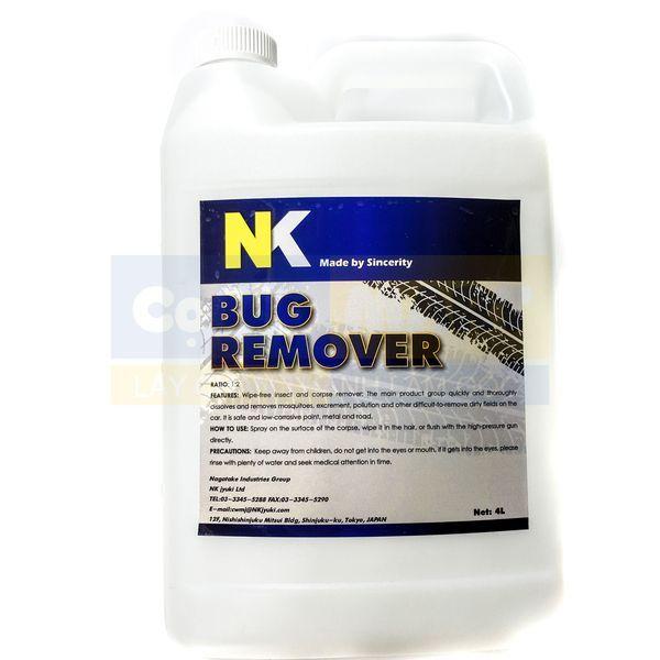 Tẩy thiêu thân, nhựa cây, côn trùng NK 4L
