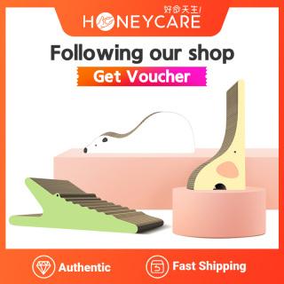 Honeycare Bàn cào mèo giải sầu chất liệu giấy cứng an toàn với thú cưng và bảo vệ môi trường - mẫu hình Voi 23x21x46cm scratchers pads & posts elephant cats scratch board grinding nails protecting furniture thumbnail