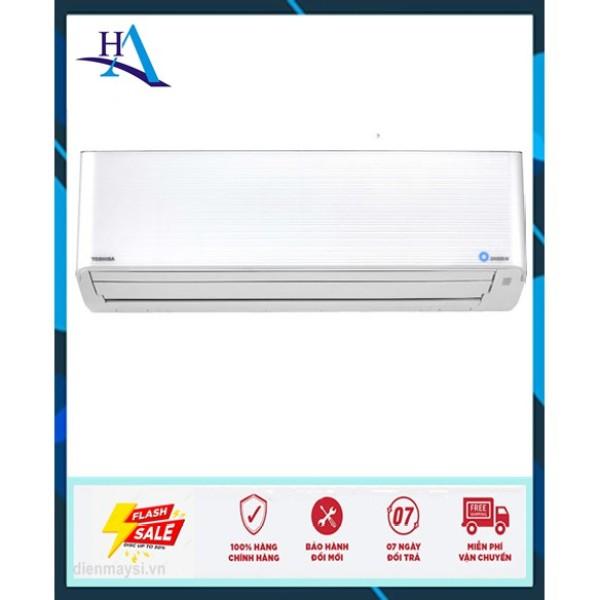 Máy lạnh Toshiba Inverter 2 HP RAS-H18N4KCVPG-V Máy lạnh Toshiba Inverter 2 HP RAS-H18N4KCVPG-V