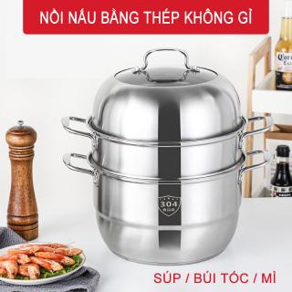 Nồi hấp inox 304 dày ba lớp gia dụng Tủ lớn 3 28cm bếp từ dùng gas phổ thông thumbnail