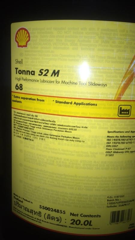Dầu rãnh trượt Shell Tonna S2 M68