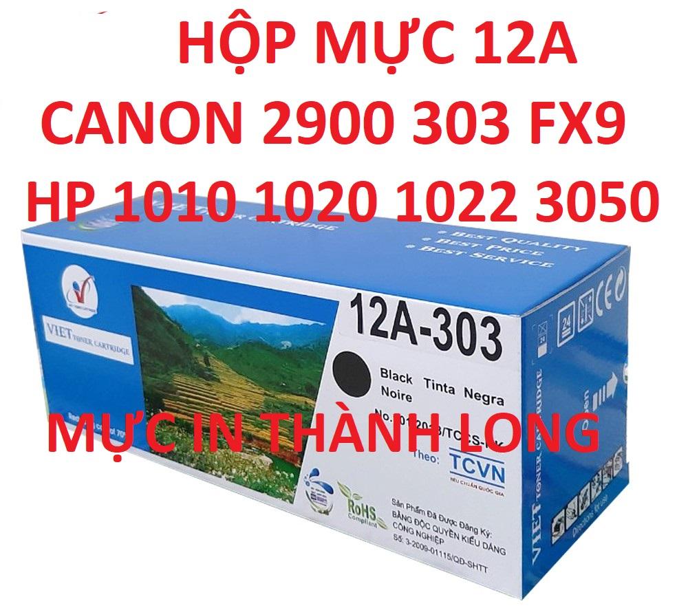 Hộp mực 12A LBP 2900 303 FX9 Hộp mực Máy in LBP 2900 3000  HP Laser Jet 1010/1015/1020/3015/3020/3030/3050
