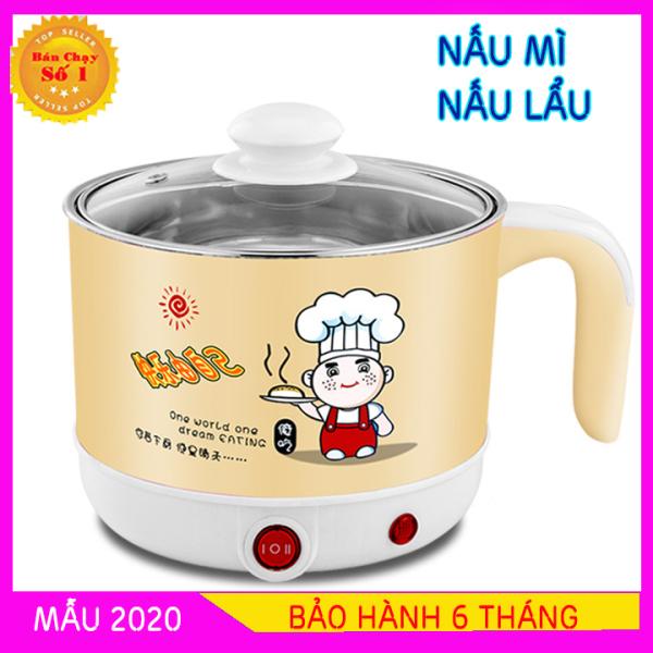 [HÀNG CHUẨN, UY TÍN 1 ĐỔI 1] Ca nấu mì siêu tốc, nồi nấu đa năng mini siêu tốc 18cm + Tặng kèm khay luộc trứng (Màu ngẫu nhiên)