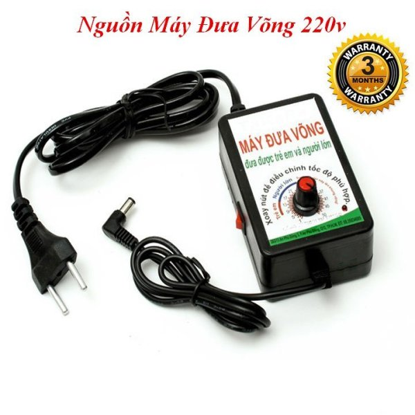 Cục Nguồn Máy Đưa Võng 220v, Adapter Máy Đưa Võng