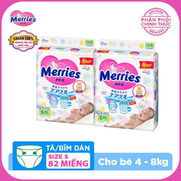Combo 2 Tã/bỉm dán Merries size S - 82 miếng (Cho bé 4-8kg)