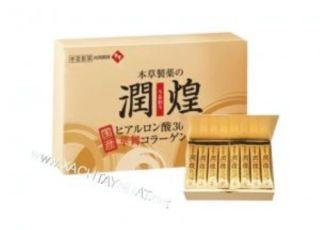 Bột uống Collagen Hanamai Gold sụn vi cá Nhật Bản 60 gói thumbnail