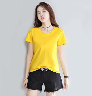 Áo thun nữ trơn vải dày mịn Hàn Quốc thương hiệu Elsa thumbnail