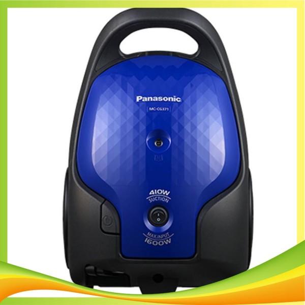 Máy hút bụi Panasonic MC-CG371AN46