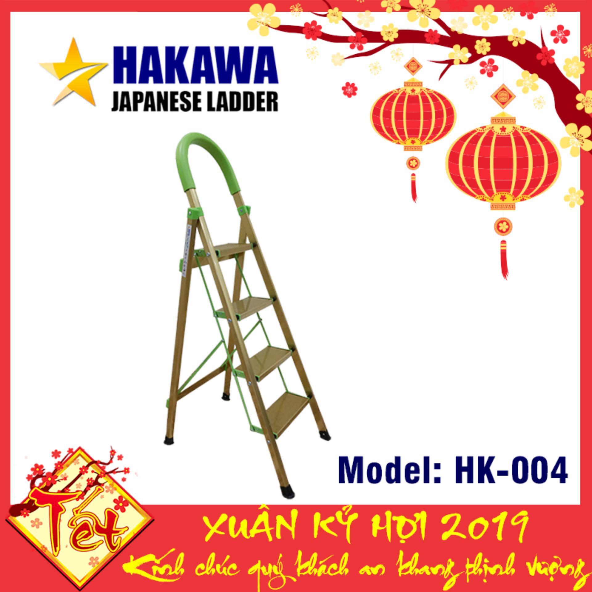 [GIAO HÀNG TOÀN QUỐC] Thang nhôm ghế HAKAWA HAKAWA HK004 - Vật dụng cần thiết cho cho mọi nhà