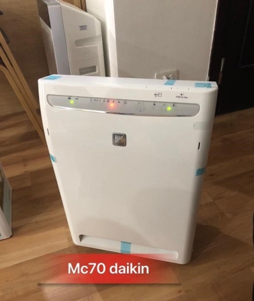 Máy Lọc Không Khí Daikin MC70MVM6
