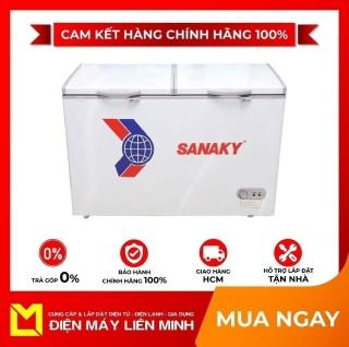 TRẢ GÓP 0% - Tủ đông Sanaky VH-225A2 220 lít - Miễn phí vận chuyển HCM thumbnail