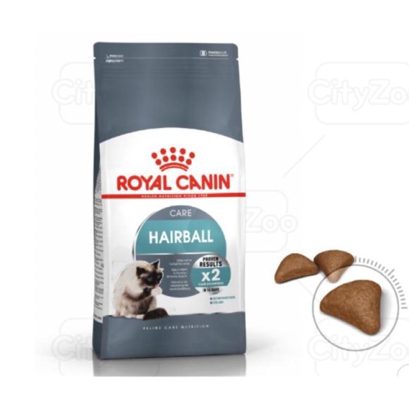 2kg Thức ăn hạt cho mèo Royal Canin Hairball chuyên  búi lông, chất lượng đảm bảo an toàn đến sức khỏe người sử dụng, cam kết hàng đúng mô tả
