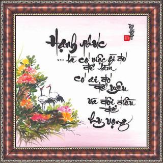 tranh thư pháp hạnh phúc là gì tặng khung tranh và móc treo tranh thumbnail