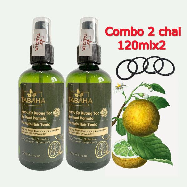 Combo 2 xịt dưỡng tóc Pomelo Cocoon 120ml giảm rụng tóc tặng dây buộc tóc