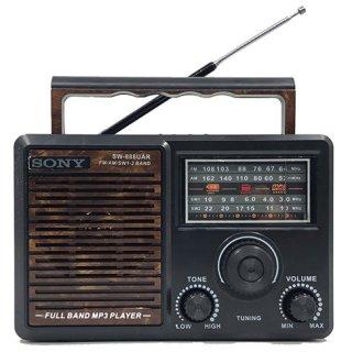 [ QUÀ TẶNG ÔNG, BỐ] Đài Radio SONY SW-888UAR SW-999UAR- Đài Cát Xét- Đài FM Hàng Bãi Nhật Giá Tốt, Chuyên Đọc Thẻ Nhớ- USB-MP3. Đa Kênh, Độ Nhạy Cao, Bắt Sóng Khỏe, Âm Thanh Chuẩn, Rõ Ràng. Quà Tặng Đặc Biệt Cho Các Ông, Bố. thumbnail